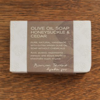 honeysuckle olive oil soap